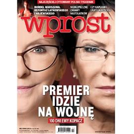 AudioWprost, Nr 02 z 05.01.2015