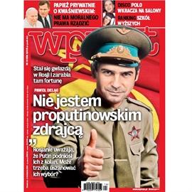AudioWprost, Nr 14 z 31.03.2014