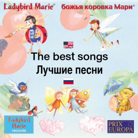 Hörbuch The best songs from Ladybird Marie, English-Russian  - Autor Various Artists   - gelesen von Diverse