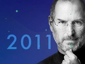 Urodzinowa kolekcja 2011