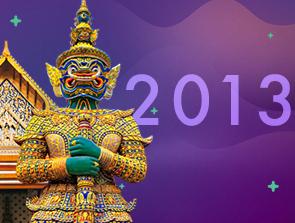 Urodzinowa kolekcja 2013