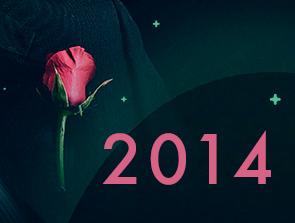 Urodzinowa kolekcja 2014